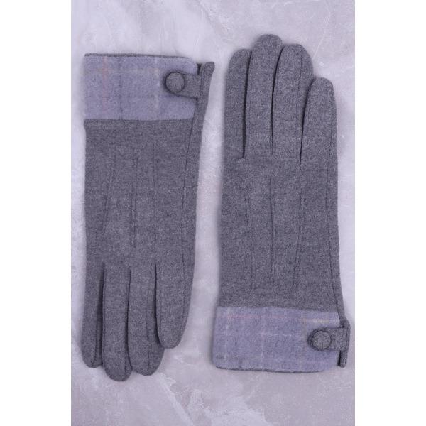 Luxury Grey Gloves